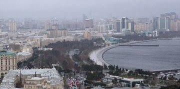 АЗЕРБАЙДЖАН. Баку принимает IV международный форум SOCAR
