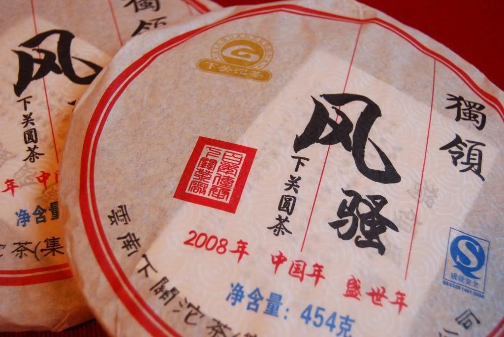 2008 Xiaguan FT Duling Fengsao