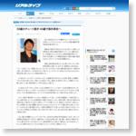 39歳のチュート徳井 40歳で海外移住へ - リアルライブ