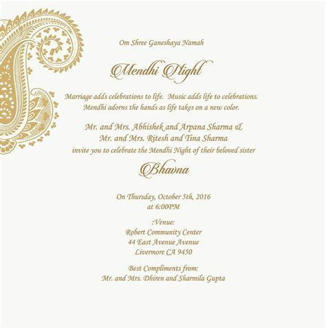 Wedding Invitation Wording For Mehndi Ceremony   Mehndi