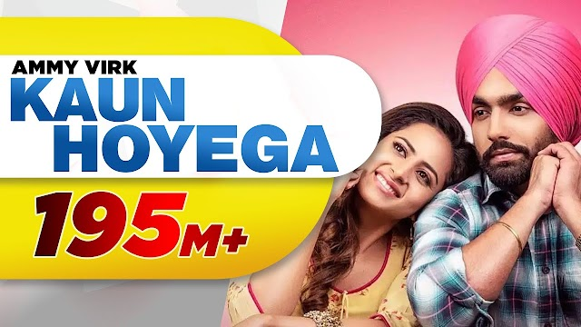 Kaun Hoyega Lyrics (Full Song) | B Praak | Punjabi Song