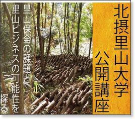 http://hitosato.jp/event/event20131212-33.html