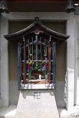 Jizo Obon Kyoto