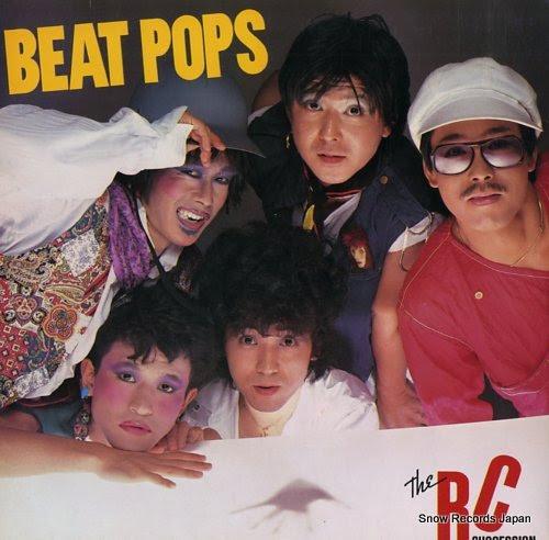 RC SUCCESSION beat pops