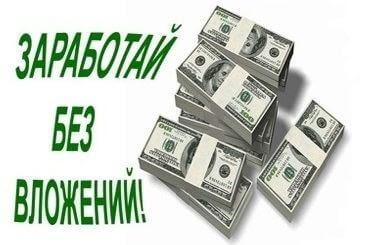 Деньги под расписку без залога в спб деньги под залог автомобиля в москве