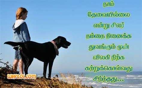 tamil facebook   natpu