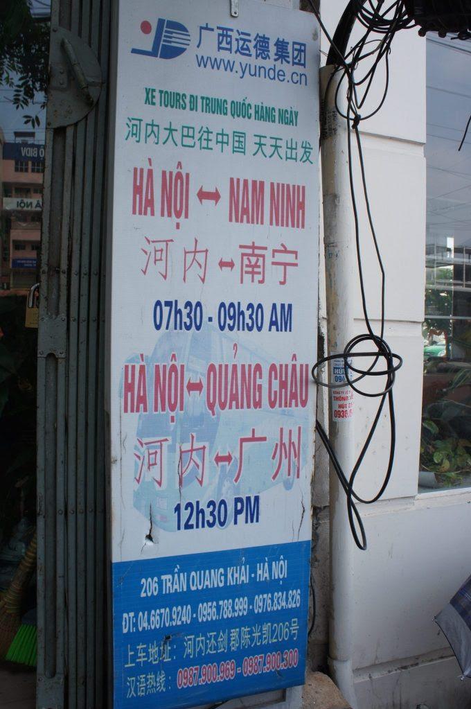 中国方面のバス