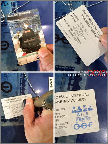大宮鐵道博物52.jpg