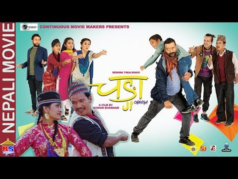 Changa| Watch Free Nepali Movies Online