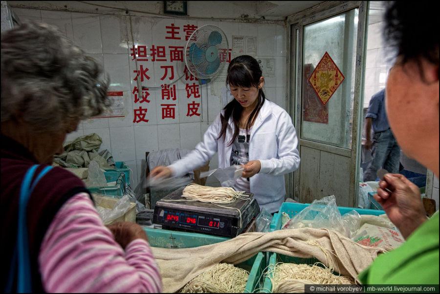 Favelas de Xangai 12