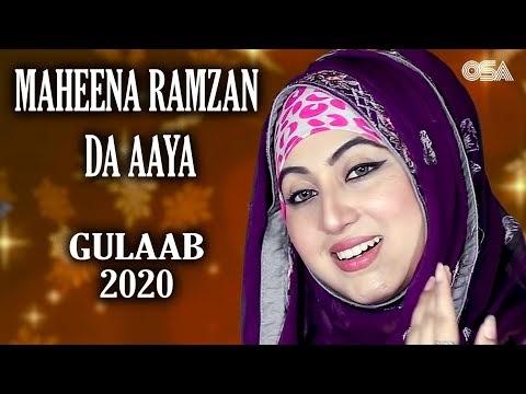 Maheena Ramzan Da Aaya Lyrics | New Ramadan Punjabi Naat 2020