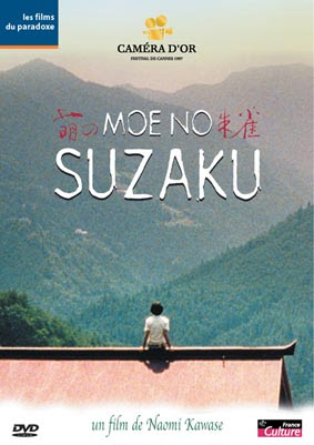 [RECE][SUB] Moe no Suzaku - AsianWorld Forum