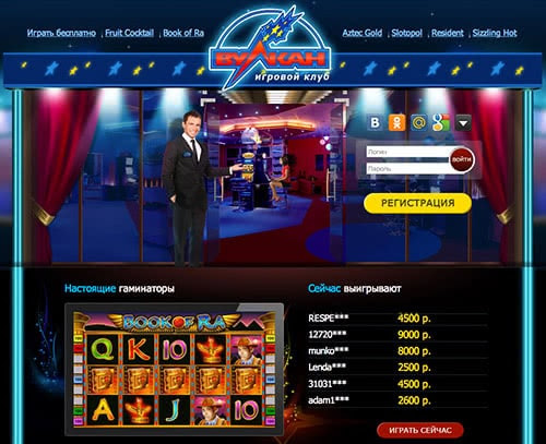 Играть онлайн казино игровые автоматы без регистрации можно ли выиграть в рулетку в казино онлайн