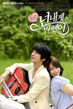 Hearstrings-MBC2011.jpg