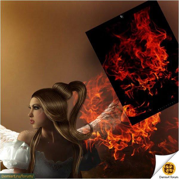 Как создать падшего ангела в огне