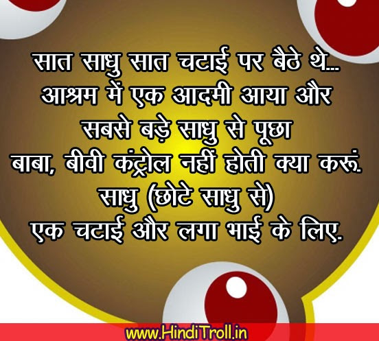 38 Love Quotes In Hindi Husband In Quotes Hindi Husband Love