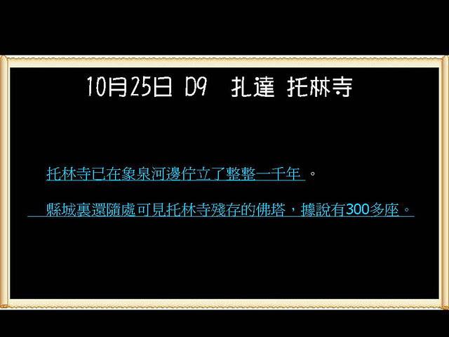 U981025001