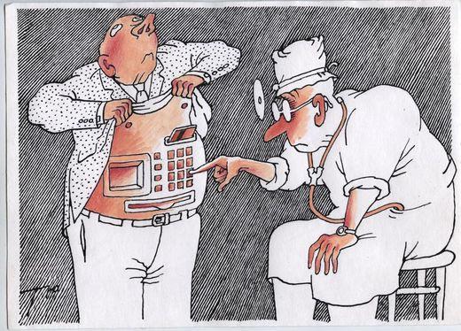 Argent et médecine illustration