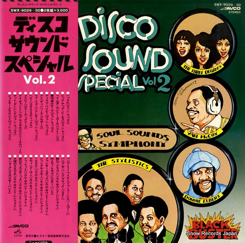 V/A disco sound special vol.2