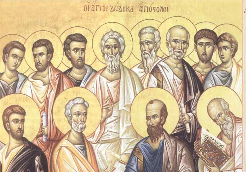Σύναξις 12 Αποστόλων