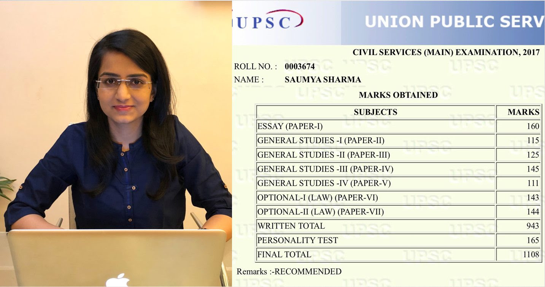 Upsc Rank9 Saumya Sharma 1st Attempt Law Optional Delhi