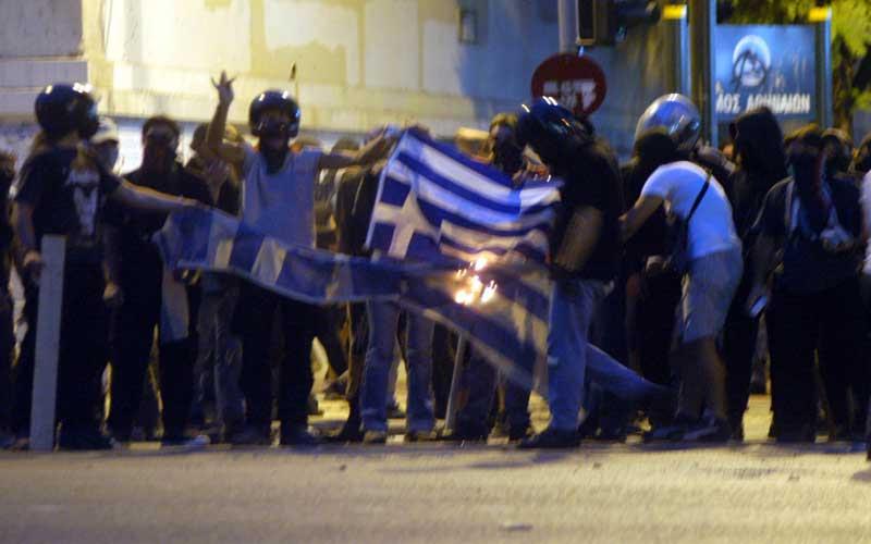 Image result for ΕΘΝΟΜΗΔΕΝΙΣΤΕΣ
