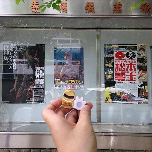 次は松本零士展なんだ。