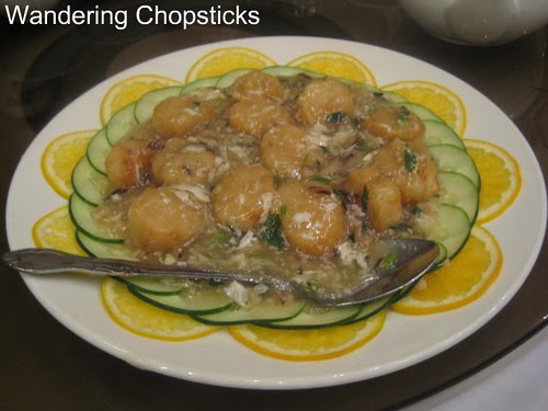 Prince Seafood Restaurant (Wedding Banquet) - Cerritos 14