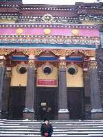 Kalachakra temple St. Petersburg