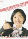 【送料無料】アテンションプリーズ スペシャル ハワイ・ホノルル編 [ 上戸彩 ]