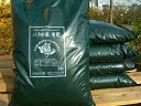 店長プロデュース《×5袋☆》◆ 『バラの家 堆肥』(バラのたい肥)14リットル×5袋
