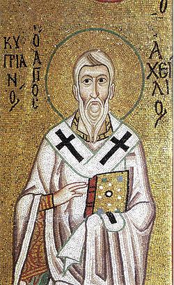 Hosios Loukas (diakonikon, arch) - Achillios.jpg