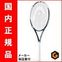 2013年モデル、1月11日(金)発売開始新素材グラフィンでパワー・バランスをシフトする!【発売開始】テニスラケット ヘッド(HEAD) ユーテック(YouTek) グラフィン(Graphene) インスティンクト・ミッドプラス(INSTINCT MP)230203 ※シャラポワ2013使用モデル