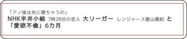 http://www.bunshun.co.jp/mag/shukanbunshun/