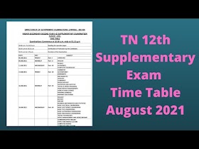 TN 12th Supplementary Exam Time Table 2021