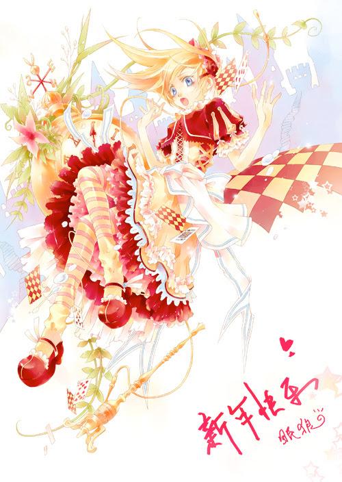 Alice 24