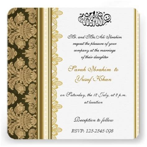 The Best Muslim Wedding Invitations   Wedding Celebration
