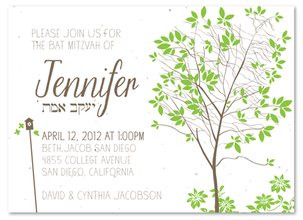 Natural Tree Invitations
