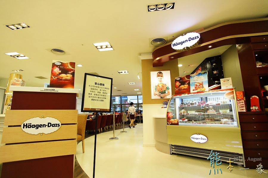 哈根達斯Haagen-Dazs|台南新光三越美食街