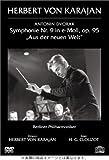 カラヤン / クルーゾー 指揮の芸術 4 ドヴォルザーク 交響曲第9番ホ短調作品95 「新世界より」