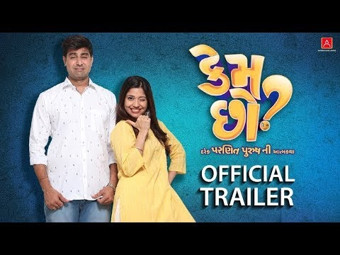 Kem Chho Trailer