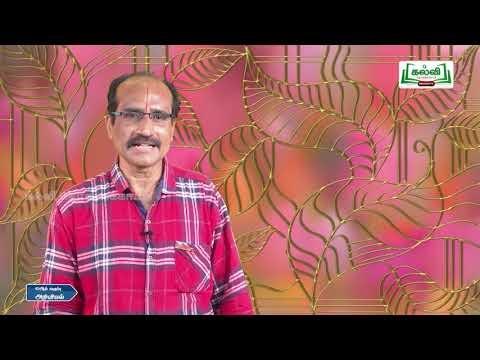 10th Science| Environmental Management Q And A Kalvi TV