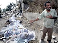 Qana victims