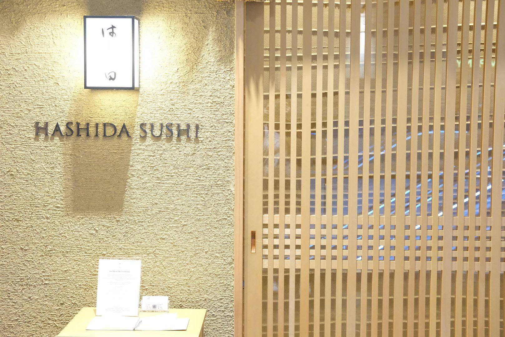 photo Hashida sushi singapore.jpg