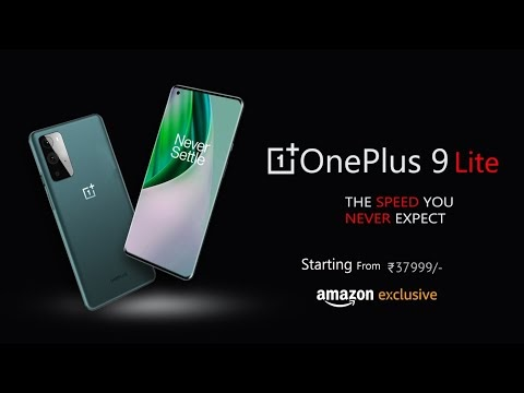 For the first time on a smartphone! OnePlus 9 Lite may have Qualcomm Snapdragon 60 processor