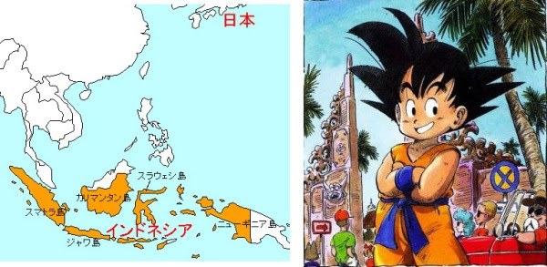 Discover Indonesia in Japanese Pop Culture part 1  japanesense