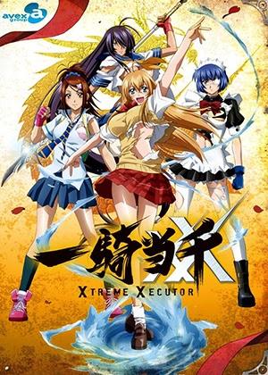 Ikkitousen: Xtreme Xecutor Specials