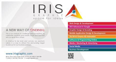:. IRIS Graphic  961 3/829580, Web Graphic Design