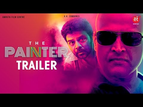 The Painter Movie Trailer