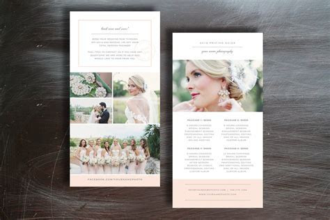 Photographer Pricing Guide ~ Brochure Templates ~ Creative